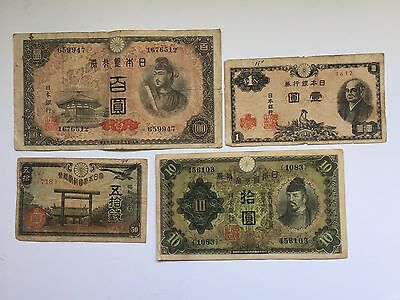 4 Japanese yen bank notes bundle lot 1930's - 1940's