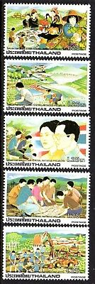 1984 THAILAND ROYAL INITIATED PROJECTS SG1168-1172 mint unhinged