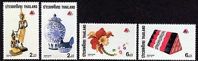 1989 THAILAND NATIONAL ARTS & CRAFTS YEAR SG1409-1412 mint unhinged