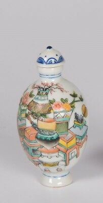 Finely Painted 20th Century Chinese Porcelain Snuff Bottle W/ Daoguang Seal Mark