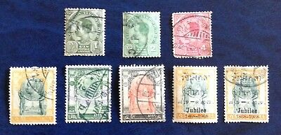 Thailand/Siam - A Selection Of Early Stamps 1899-1908