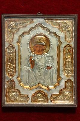 Antique Russian St Nicholas Orthodox Christianity Gilt Silvered Print Paper Icon