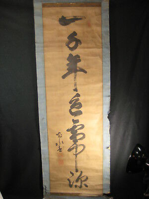 Antique Japanese 250 Yr Old Signed Buddha Zen Philosophy Calligraphy Scroll