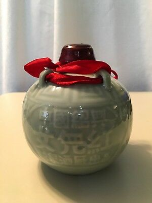 Porcelain Round globular Green Celadon Rice Wine bottle Chinese  Jug small vase