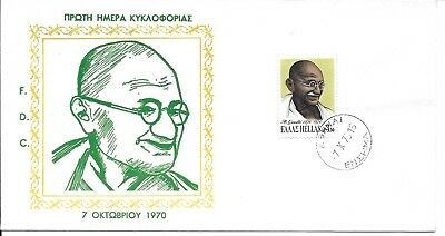 India Indien Gandhi Greece 1970 FDC Extemely Rare