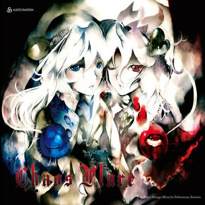 TOUHOU  CHAOS FLARE  JAPAN ANIME / MANGA  SOUNDTRACK CD AECD-017 Alice's Emotion