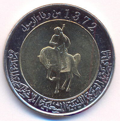 Libya / Libyen, 1/2 Dinar, (ND) A.D. 2004, S.A.P.D. 1372, Uncirculated