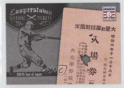 2013 Panini Cooperstown Collection Historic Tickets #8 1931 US Tour of Japan