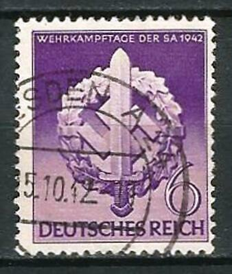 GermanyThird Reich 1942 Used - Armed Sports Day of Sturm Abteilung SA Militia