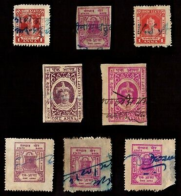 8 BHOR (INDIAN STATE) All Different Stamps (c80)