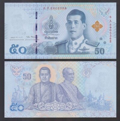 THAILAND: P#new 50 Bahts  - New King, Series 17 2018 Uncirculated Banknote.
