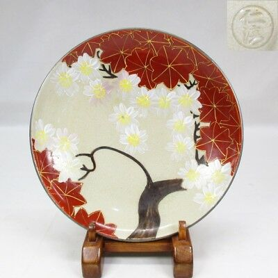 H370: Japanese plate of old pottery of NINSEI style w/appropriate good painting