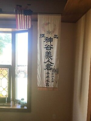 """WWII Japanese Off To War Banner 4' 7"""" Tall X 15"""" Wide"""