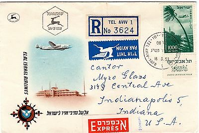 1952 Israel Scott C16 airmail with full tab on registered cover FDC