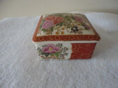 Vintage Japanese Satsuma Porcelain Trinket jewelry box Japan Floral  NICE