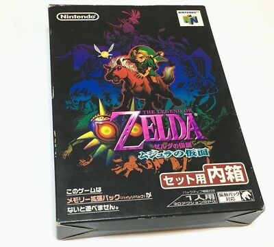 (Legend of) Zelda no Densetsu Majora's Mask * NINTENDO 64 * JAPANESE * GOOD