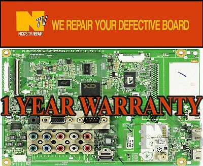 Mail-in Repair Service For LG 60PA6500 Main Board 1 YEAR WARRANTY