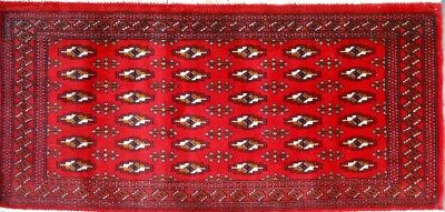 "C 1950 Khorassan Balouch Antique Persian Exquisite Hand Made Rug 2' 2"" x 4' 6"""