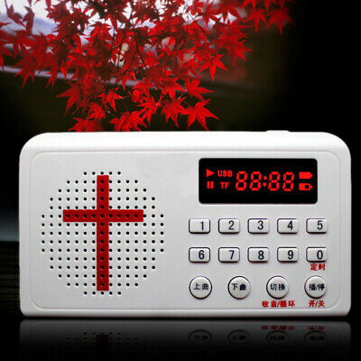 Bible Speaker Audio Player Electronic English Listen LED TF Card Rechargeable US
