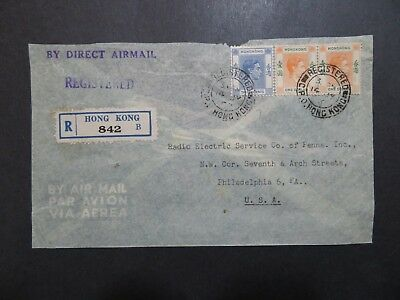 Hong Kong 1950 Direct Airmail Registered Cover to USA / Light Creasing - Z9068