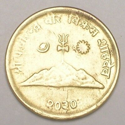 1973 Nepal Nepalese 10 Paisa Trident  Mountains Coin F+ Spot