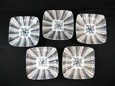 Vintage Japanese Set Of 5 Ceramic Hand Painted Square Scalloped Plate Kashizara