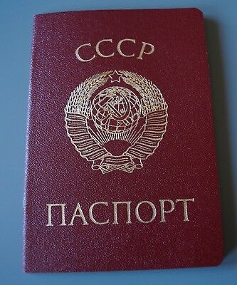 unused passport soviet union USSR blank clean empty USSR паспорт СССР