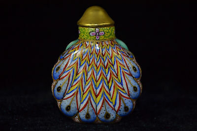 Noble China palace Porcelain Carve peacock feathers gold Handwork Snuff Bottle