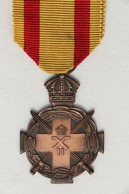 Greece Greek Military Full Medal Cross For Outstanding Acts C.1950 Issue Ribbon