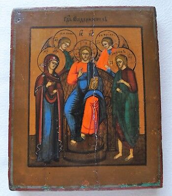 "Antique Russian Icon of  ""Lord Almighty"". 19th Century. Reasonable bargaining!"
