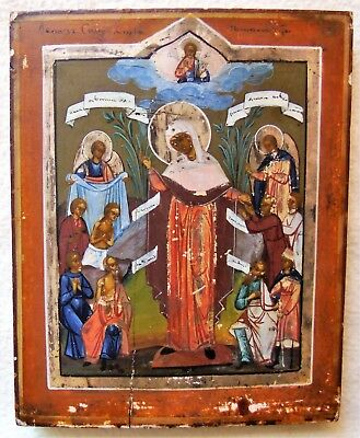 """Antique Russian icon of the """"Joy of All Who Sorrow"""". 19th century. Rarity!"""