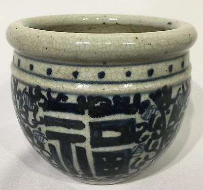 Vintage Chinese Porcelain Blue and White Jar Bowl