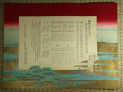 Chart of Auspicious Days / Japanese / Dated 1936