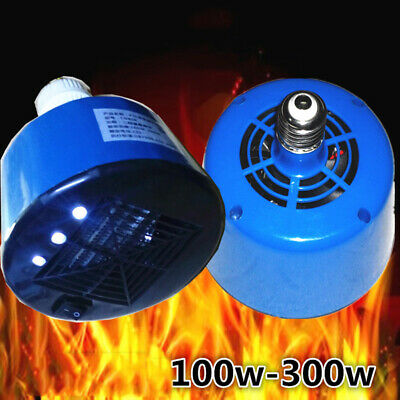 100-300W Cultivation Heating Lamp Thermostat Fan Heater Light for Chicken Pigs