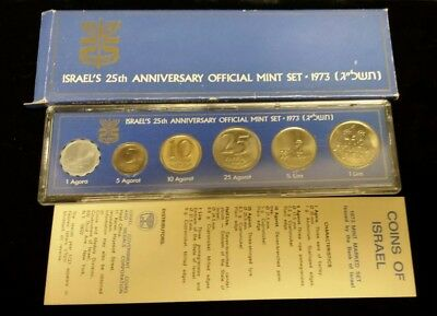 1973 Coins of ISRAEL Official Mint Set - 25th Anniversary