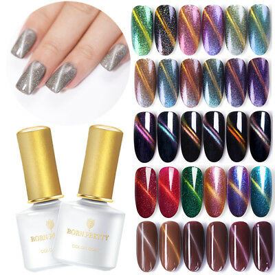 BORN PRETTY 6ml Pulidor de Gel UV Esmalte de Uñas Magnético Nail UV Gel Polish