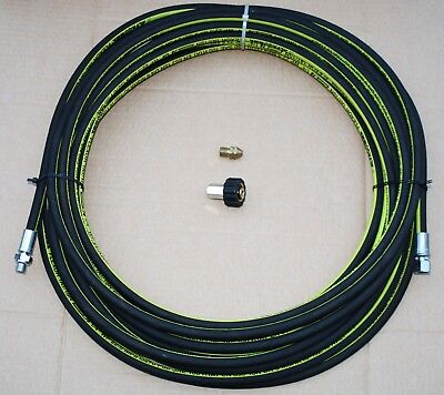 30 mtr Pressure Washer Drain Cleaner Hose Jetter Set (Fits all Pressure Washers)
