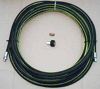 50 mtr Pressure Washer Drain Cleaner Hose Jetter Set (Fits all Pressure Washers)