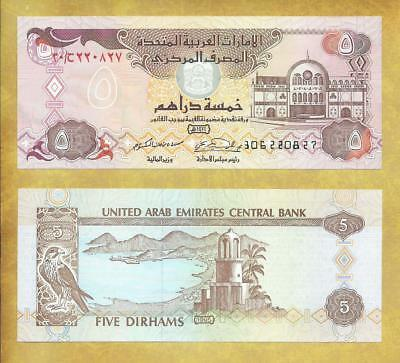 United Arab Emirates 5 UAE Dirhams 1995 P-12b Unc Banknote ***USA SELLER***