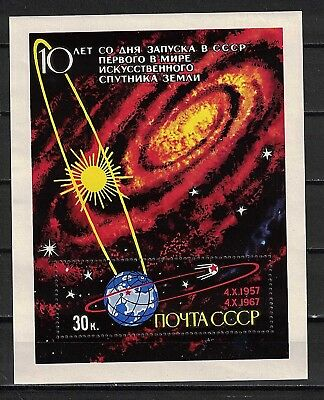 RUSSIA, USSR:1967 SC#3333 S/S MNH 10th anniv. of the launching of Sputnik 1