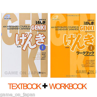 Genki 1 An Integrated Course in Elementary Japanese Textbook Workbook Set JLPT
