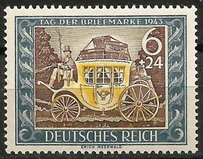 Germany (Third Reich) 1943 MNH - Stamp Day Hitler's Culture Fund, Old Mail Coach