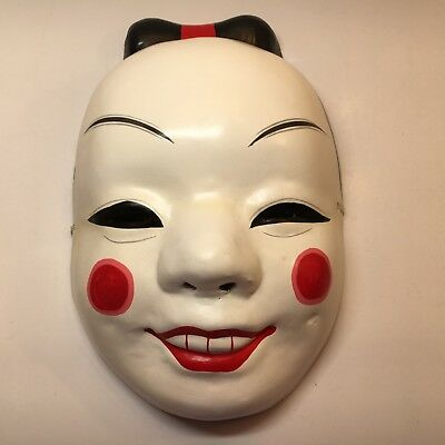Japanese Paper Mache Hand Painted Theater Mask White With Red Dots
