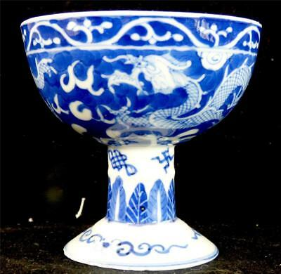 Antique Chinese Blue & White Porcelain Stem Cup Qing Period Dragon Lotus