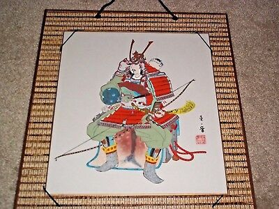 "Asian Warrior Artwork Painting? Print? Basketweave Backboard 10.75"" x 9.5"" Sign"