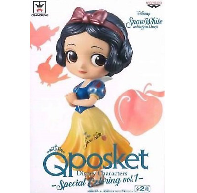 Q posket Disney Characters Special Coloring vol.1 Snow White Figure Qposket