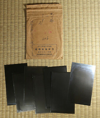 Antique Film Negative / People Snapshots / Set of 7 / Dated 1930