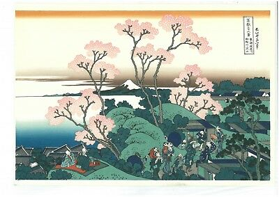 Japanese woodblock print Ukiyoe Hokusai Thirty-six Views of Mount Fuji RECUT