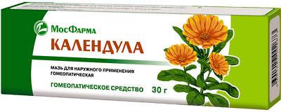 Calendula D1 Homeopathic ointment 30g 1-4 tubes Wounds Burns Acne Hemorrhoids