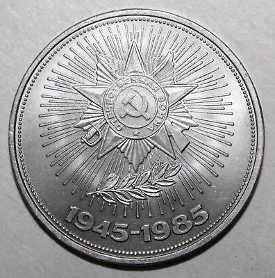 Soviet Commemorative Rouble Coin 1985 Y#198 40th End of World War II Russia USSR